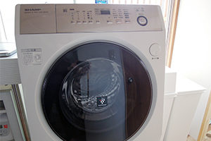 donate washing machine